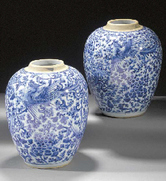 A Pair of Blue and White Ovoid