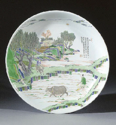 A famille verte charger Kangxi