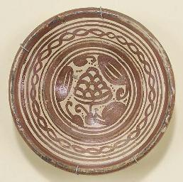 An Hispano-Moresque copper lus