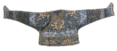 A formal court jacket of charc