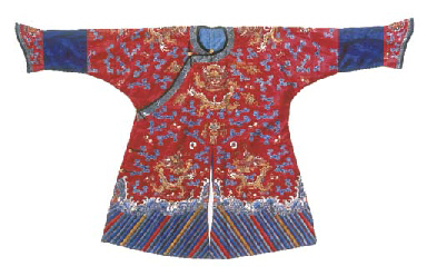 A child's court robe (chi'fu)