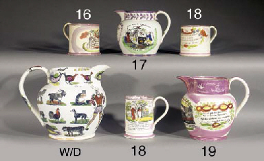 An English pottery pink-lustre