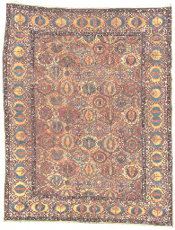A MARBADIAH COMPARTMENT CARPET