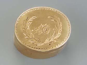 A rose gold vinaigrette