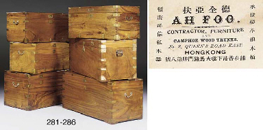 A Chinese camphor wood trunk,