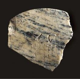 AN EGYPTIAN DIORITE FRAGMENTAR