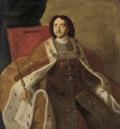 Portrait of Tsar Peter the Gre