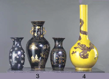 A LARGE CHINESE STYLE CERAMIC