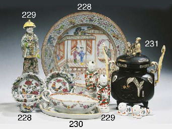 Two Japanese censers and a vas