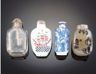 A rock crystal snuff bottle 19
