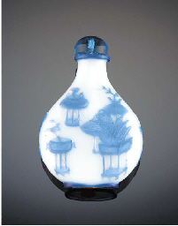 An opaque white glass and blue