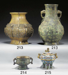 A Chinese bronze archaistic Hu-Vase 17th/18th Century