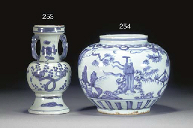 A MING BLUE AND WHITE BALUSTER