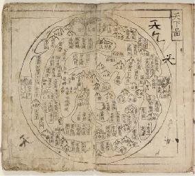 Atlas of Korea and the world