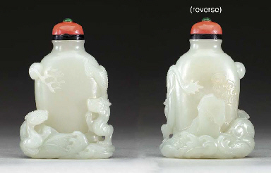 A FINE AND VERY RARE CARVED WHITE JADE 'DRAGON' BOTTLE