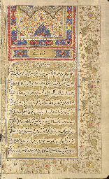 Fath 'Ali' Shah Qajar (d. 1250/1834): Diwan Qajar Iran, circa 1820-30 AD
