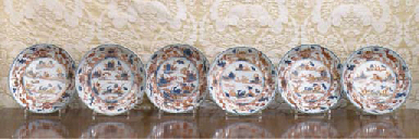 A set of six Chinese Imari dis