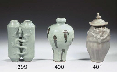 A celadon vase, meiping