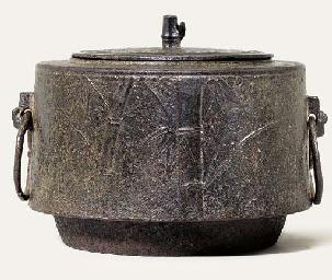 A Ko-Ashiya [Iron Kettle]