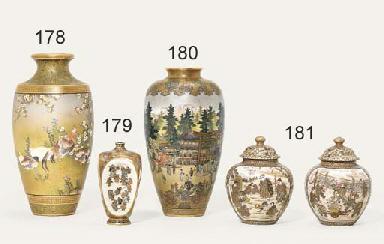 A Satsuma-style Vase