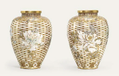 A Pair of Satsuma-Style Vases