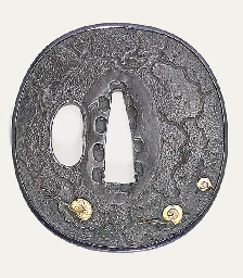An Early Three Plate Tsuba