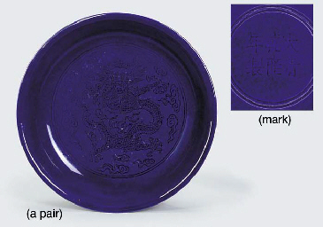 A PAIR OF AUBERGINE-GLAZED 'DR