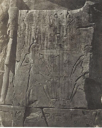 Thèbes, Gournah, Sculptures du