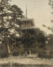 Temple with three monks, Japan