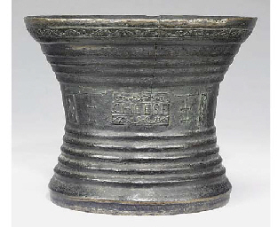 A Charles I leaded bronze mort
