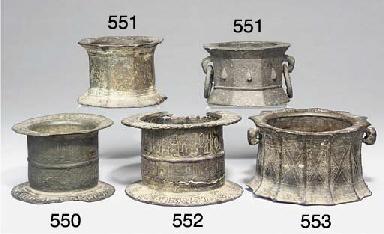 A Seljuk bronze mortar