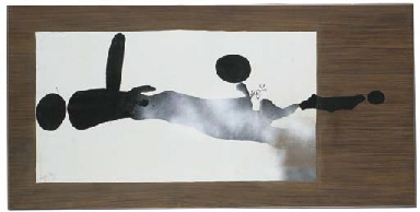 Black Image: The Pistol Shot