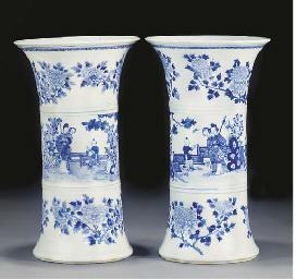 A pair of blue and white gu va