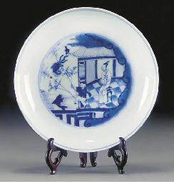 A blue and white dish, Yongzhe