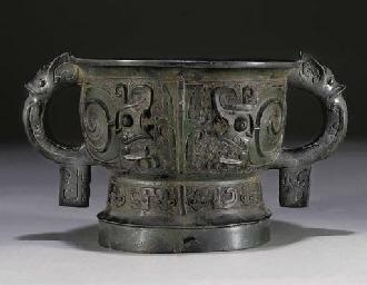 A bronze ritual food vessel, (