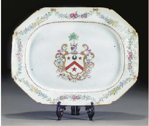 A famille rose armorial meatdi