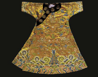 A dragon robe of imperial yell