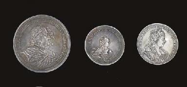 Three Russian madals