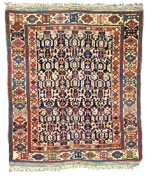 A KONAGEND KUBA RUG,