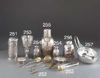 A George V Silver Sugar Caster