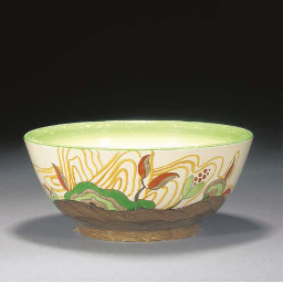 A Cabbage Rose Havre Bowl