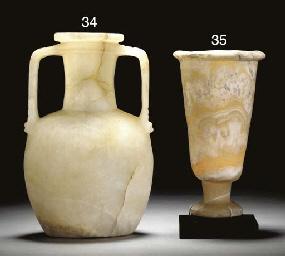 THREE EGYPTIAN CALCITE-ALABAST