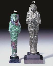 AN EGYPTIAN BRONZE ROYAL SHABT