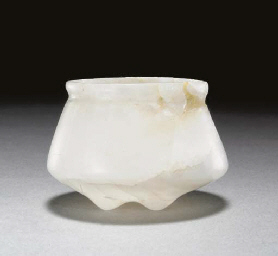 A SYRIAN ALABASTER FOUR-FOOTED