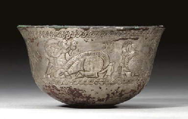 AN ACHAEMENID SILVER BOWL