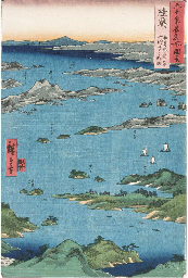 Hiroshige, oban tate-e