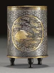 A Komai cylindrical tripod bru