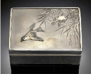 A silver box and cover, 19th c
