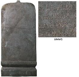 a rare khmer inscribed sandsto