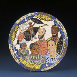 A King Cetshwayo plate - 2002
